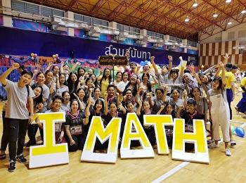 กิจกรรมรับน้องสาขาวิชาคณิตศาสตร์สารสนเทศ 2561