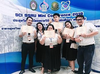 งานประชุมวิชาการ SCI SSRU Mini Conference 2019 ครั้งที่ 2